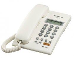 گوشی تلفن مدل KX-T7705